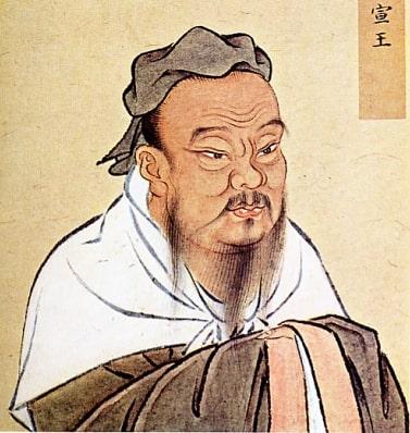 konfucije-citati-kako-misliti-pozitivno-info2